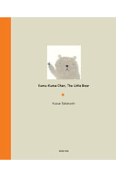 Kuma-Kuma Chan, The Little Bear