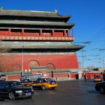 Drum Tower, Dianmenwai St., Beijing, China