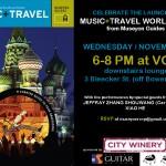 MuseyonMusicTravelLaunchInvite