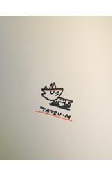 Tyranno_handwriting2