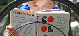 Entertaining Guide Book: COOL JAPAN