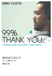 99% Thank You