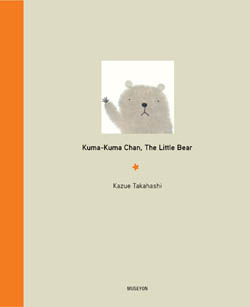 Kuma-Kuma Chan jacket and coverS