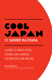 Cool Japan (Second Edition)