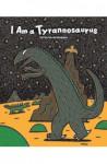 I Am Tyranno_168x256