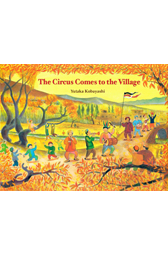 The Circus Comes to the Village