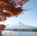 Mt. Fuji 995x500 copy