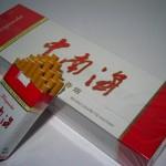 Beijing Travel Tip: Bring Cigs