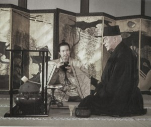 Oda Nobunaga and Sen no Rikyu, Rikyu, 1989